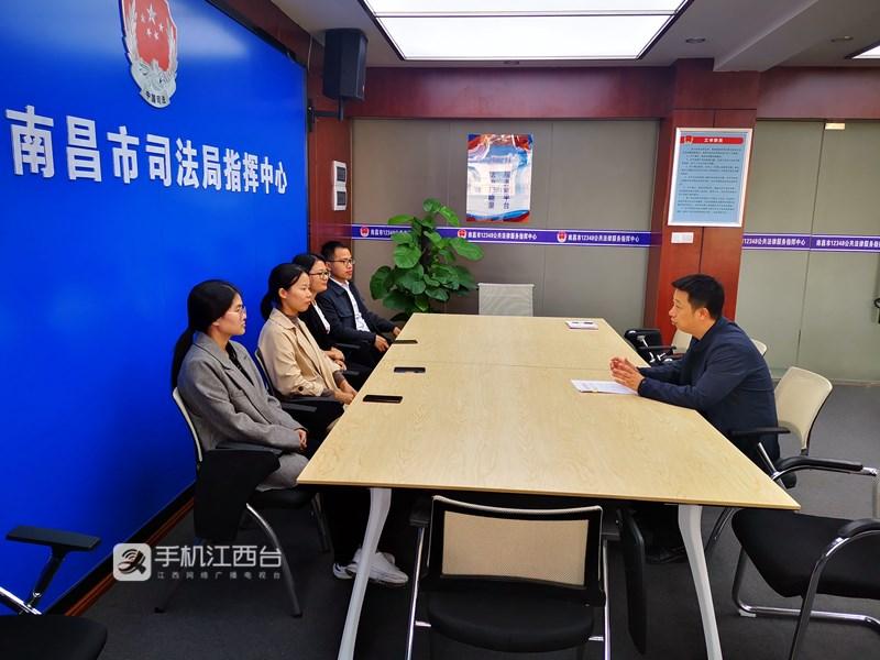 南昌市司法局对热线平台进行日常管理