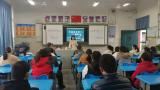 九江港城第一小学召开2020年秋季家校联系会