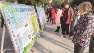 """景德镇市开展""""世界艾滋病日""""主题宣传活动"""