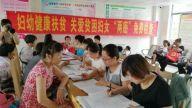 """珠山区近2500名 城镇贫困妇女享受""""两癌""""免费检查"""