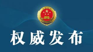 宜春市交通投资集团公司原董事长熊小军被逮捕
