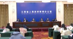 [2020-12-10]江西省民政工作成就暨《关于改革完善社会救助制度的实施意见》政策解读新闻发布会