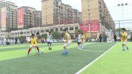 抚州乐安县举行青少年五人制笼式足球比赛