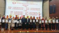 九江职院在江西省第七届高校辅导员素质能力大赛中喜获佳绩