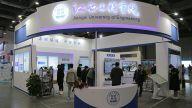 江西工程学院9项科研成果亮相江西高校科技成果对接会