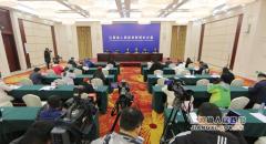[2020-12-16]江西财政工作成就新闻发布会
