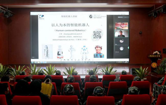 巴黎理工学院于闯博士《以人为本的智能机器人》为题在南昌理工学院作专题讲座