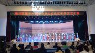 抚州临川举行第十一届中小学生幼儿艺术节文艺汇演