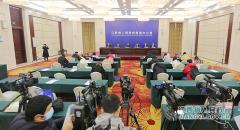 [2020-12-17]江西水利工作成就新闻发布会
