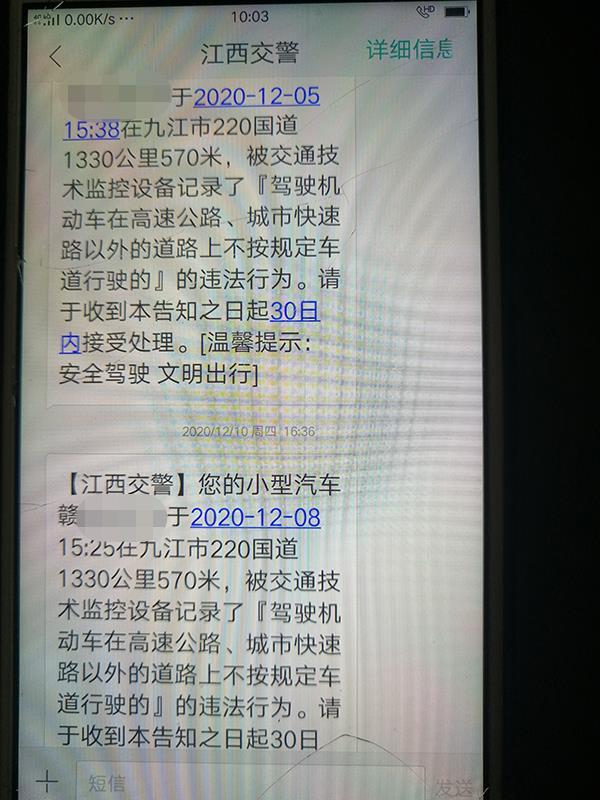 微信图片编辑_20201223144649