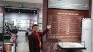 参观江西革命烈士纪念堂有感