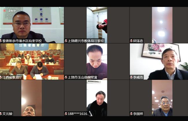 会议全图_meitu_14
