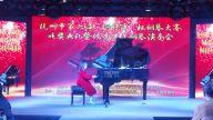"""抚州市第六届""""铜锣湾""""杯钢琴大赛颁奖典礼举行"""