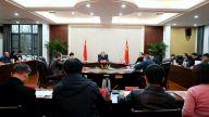 景德镇市委反腐败协调小组会议召开