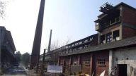 建国瓷厂入选国家工业遗产