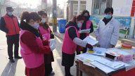 景德镇市加强元旦、春节期间新冠肺炎疫情防控工作