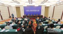 [2021-1-5]宜春专场发布会在南昌举行