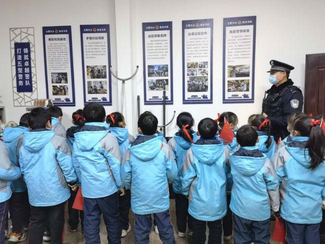 参观火车站警务室