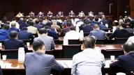 景德镇市十五届人大财经委召开第17次全体会议