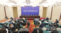 [2021-1-7]江西省推动长江经济带发展战略实施情况新闻发布会