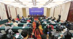 [2021-1-8]江西省新型冠状病毒肺炎疫情防控工作新闻发布会(第二十八场)