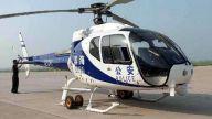 瓷都造AC311警用直升机助力人民警察保平安