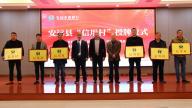 赣州建设普惠金融改革试验区取得阶段性进展