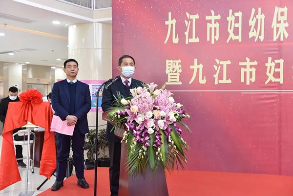 宿松县人民政府副县长张永西