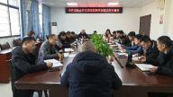 鹰潭市贵溪市城管局环卫处召开省级公共文明指数测评动员会