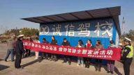 宜春:奉新交警走进驾校开展交通安全宣传活动