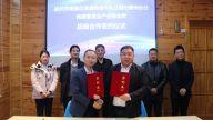 九江银行赣州分行与赣州市南康区家具协会签订战略合作协议