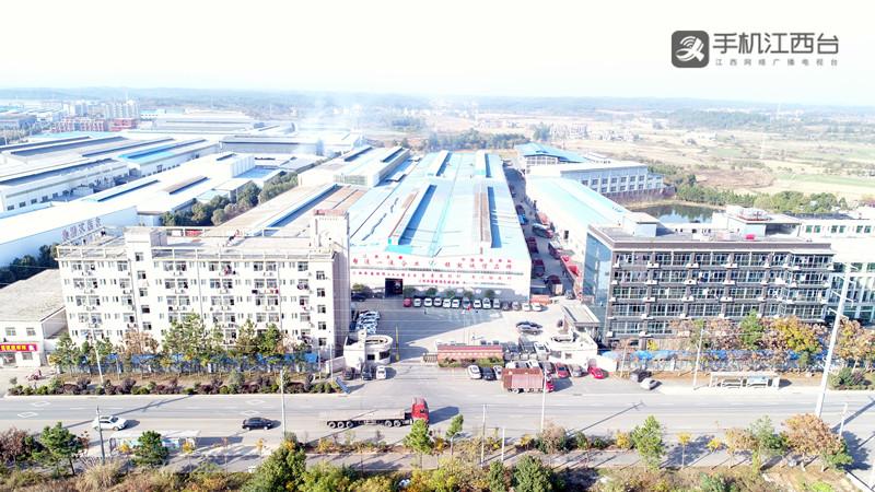 地处南昌市安义县工业园区创业路68号的江西金鑫发铝业有限公司1