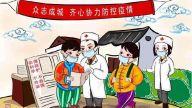 """抚州各行业齐心协力打好疫情""""阻击战"""""""