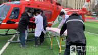 8分钟完成23公里航程转运赣医一附院空地一体化紧急救援体系受人称赞