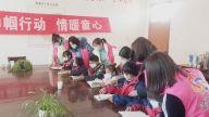 巾帼行动 情暖童心——湘湖镇妇联开展慰问留守儿童志愿活动