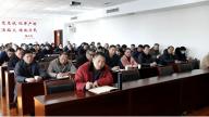 上饶市应急管理局召开生活垃圾分类工作专题会议