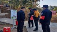 赣州市南康区多措并举扎实做好森林防火工作