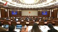 省十三届人大常委会第二十六次会议在南昌举行