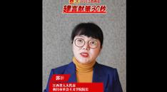 省人大代表郭翀:提高外卖小哥社会地位和保障