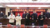 江西萍乡:认领斑马线文明我先行