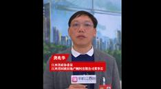 省政协委员龚兆华:体美劳分数要纳入高考