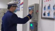 上饶市横峰县各部门联合开展消防安全检查