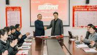 九州教育与深泓文化战略合作签约仪式顺利举行