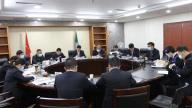 国网上饶市广丰区供电公司召开党委理论学习中心组会议