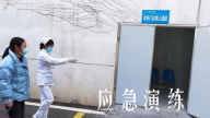 上饶邦尔医院开展新冠肺炎疫情防控应急演练