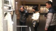 上饶市玉山县博物馆扫码讲解数字化建设工程通过验收