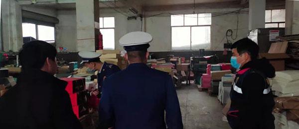 联合区应急救援大队进行检查