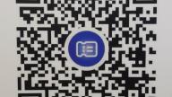 江西省妇幼保健院九龙湖区院区电子发票上线