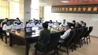 江西省妇幼保健院科教科召开2021年生物安全专家委员会