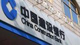 建设银行新余市分宜支行走进社区开展反洗钱宣传